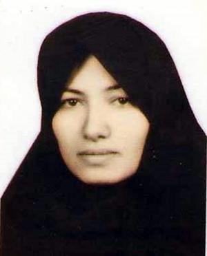 sakineh-mohammadi.jpg