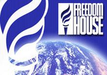 freedom-house.jpg